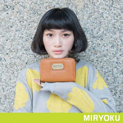 MIRYOKU-清新簡約系列-清新休閒感拉鏈中夾