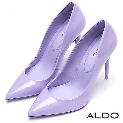 ALDO 派對女神金屬亮面尖頭細高跟鞋~紫蘿蘭色