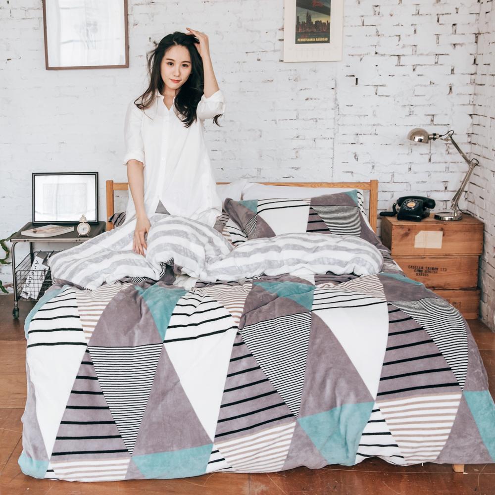 濱川佐櫻-米蘭風情 文青風法蘭絨特大兩用毯被鋪棉床包組