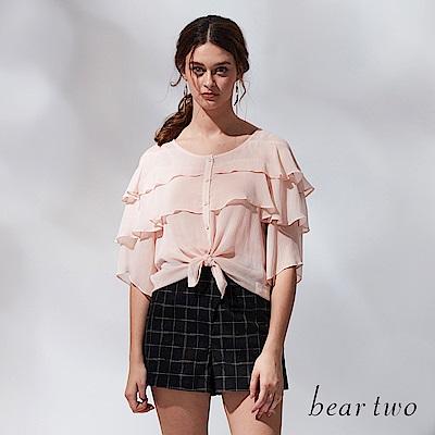 beartwo 波浪荷葉雪紡二件式上衣(二色)