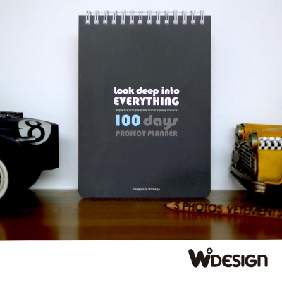 W2Design Goal~100天達陣!線圈豪華版-曜黑