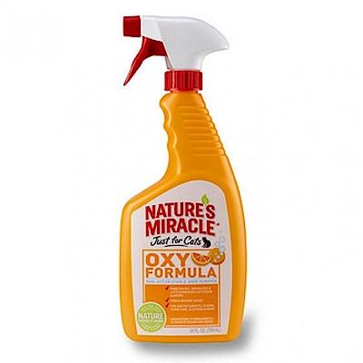 8in1自然奇蹟 貓用橘子酵素去漬除臭噴劑 24oz