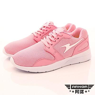ARNOR-曲折彈力運動鞋款-EI2433櫻花粉(女段)
