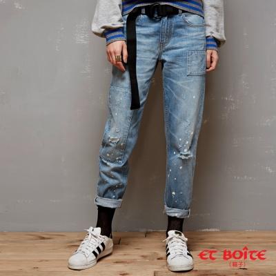 ETBOITE 箱子 BLUE WAY 全方位美型計畫-潑漆點點刷破補丁男友褲-淺藍