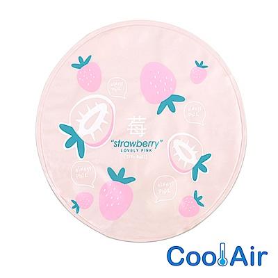 CoolAir 涼感降溫冰涼墊/坐墊 (草莓)