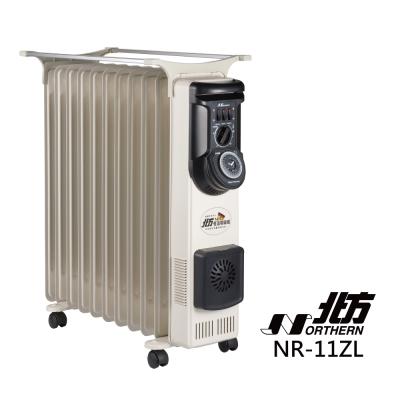 北方-11葉片式恆溫電暖爐(NR-11L)