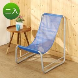 BuyJM輕巧可拆式網布休閒椅/露營椅2入寬52x86x77.5公分-DIY
