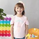 Azio Kids 童裝-上衣 霜淇淋印花露肩短袖上衣(粉)