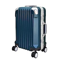 WALLABY 袋鼠牌 PC28吋直條凹凸紋鋁框行李箱-深藍色