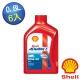 殼牌  Shell ADVANCE AX3 0.8L機車用 20W-40 合成機油-6入 product thumbnail 1