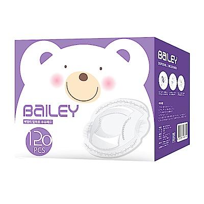 韓國BAILEY貝睿 極細倍柔防溢乳墊 120入
