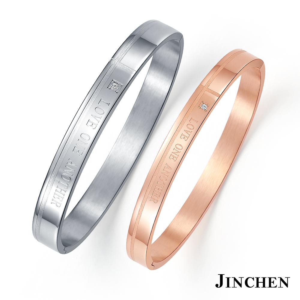 JINCHEN 白鋼彼此相愛 情侶手環