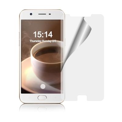魔力 OPPO A57 5.2吋 霧面防眩螢幕保護貼-非滿版