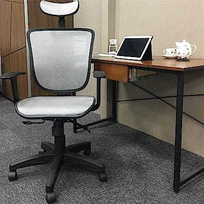 GD綠設家 威百高背機能辦公椅(六色可選)-59x47x114cm免組