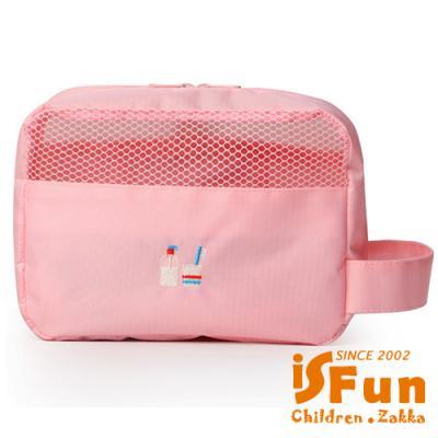 iSFun 洗漱標誌 旅行防水可掛盥洗包 4色可選