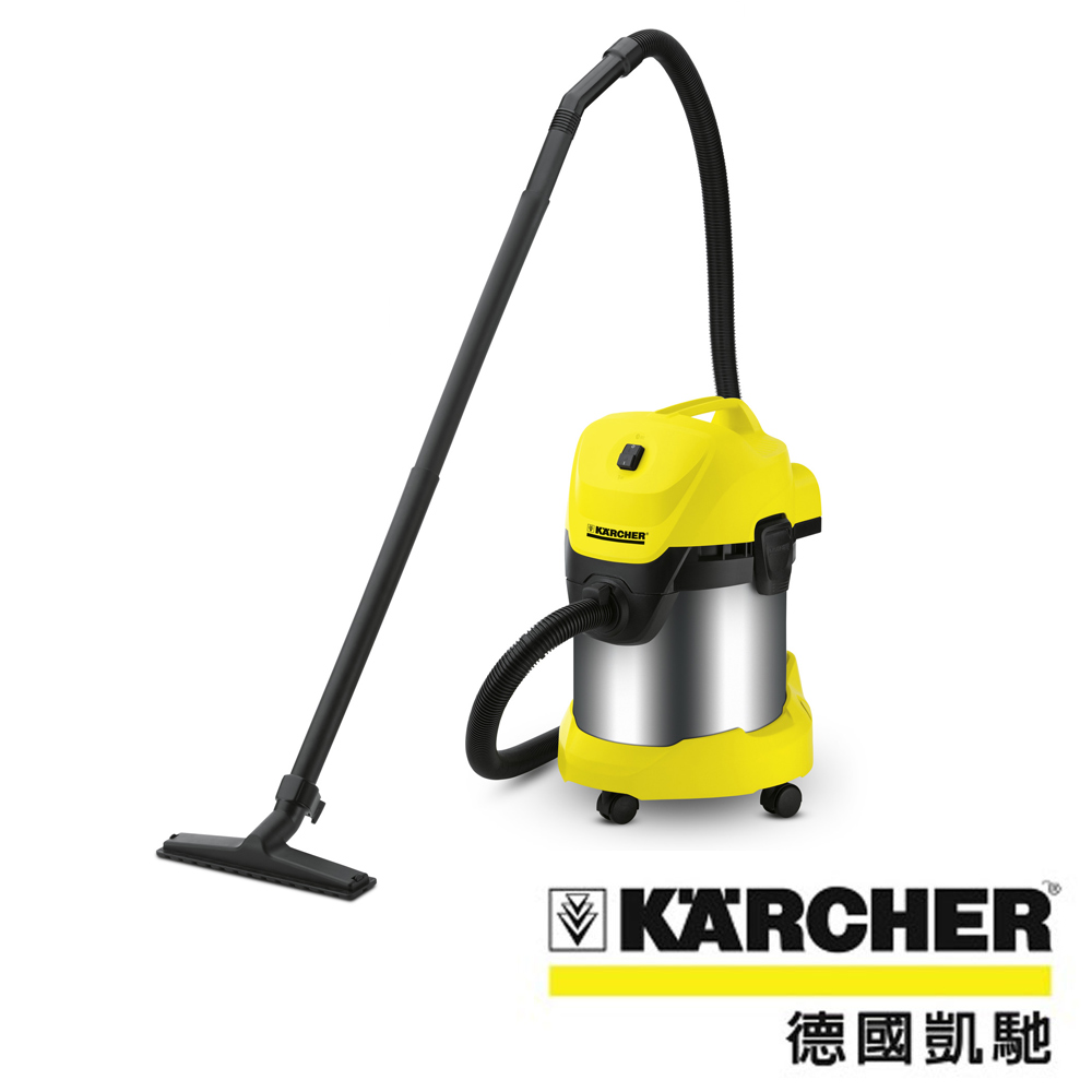 德國凱馳 Karcher WD 3.300 乾溼兩用吸塵器 送替換紙袋