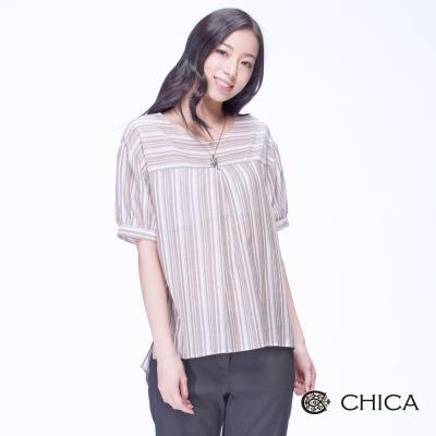 CHICA-南法風情輕柔條紋五分袖造型上衣-2色