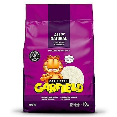 GARFIELD加菲貓凝結貓砂 紫款10磅、大顆粒、可沖馬桶