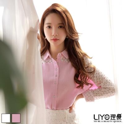 LIYO理優蕾絲拼接縷空襯衫(粉色)