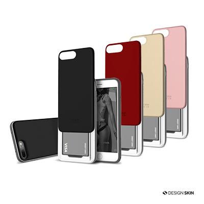 DesignSkin iPhone 7 Plus 極簡機能插卡式手機保護殼