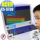 EZstick ACER Aspire E15 E5-573G專用 防藍光螢幕貼