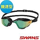 【SWANS 日本】專業競速型泳鏡SR-72MPAF黑(防霧/抗UV/可調式鼻墊)