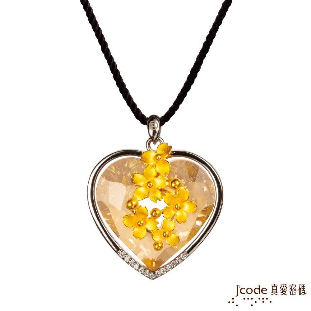 J'code真愛密碼金飾 真馨相映黃金/施華洛世奇水晶墜子-黃 送項鍊