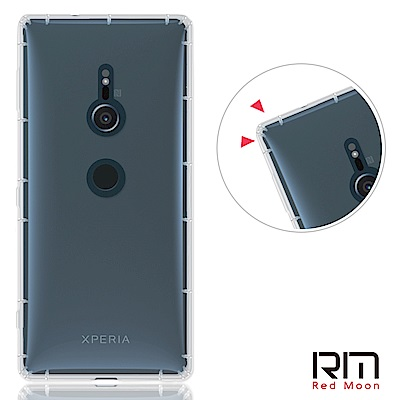 RedMoon Sony Xperia XZ2 防摔透明TPU手機軟殼
