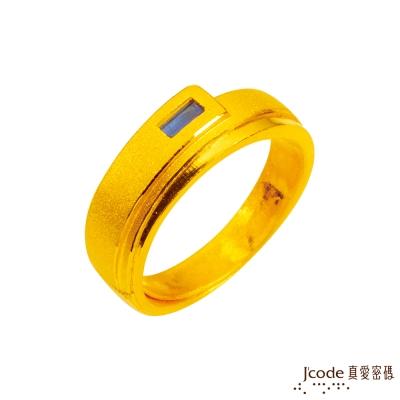 J'code真愛密碼 唯一的你黃金/水晶男戒指