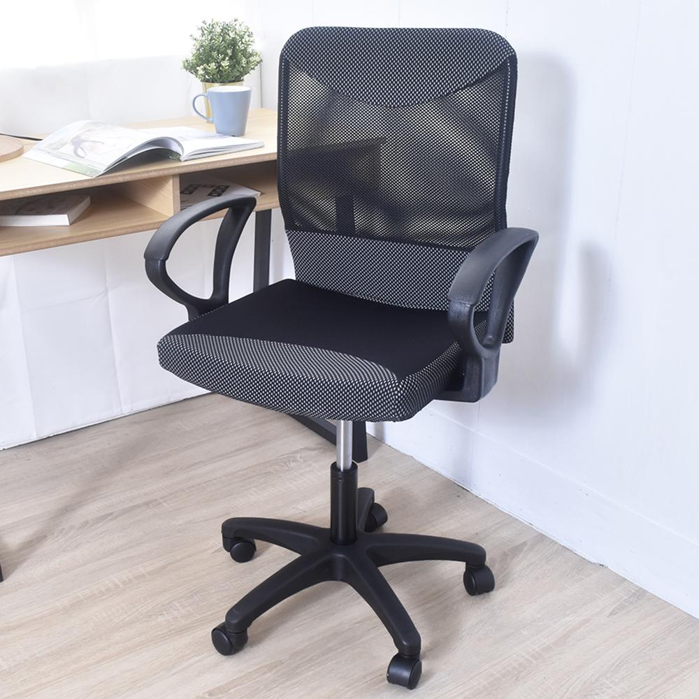 凱堡 凱特透氣網背電腦椅