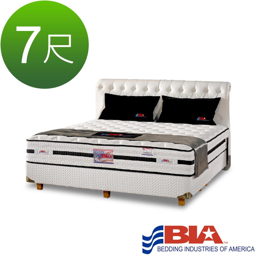 美國BIA名床-極致體驗 獨立筒床墊-6×7尺特大雙人