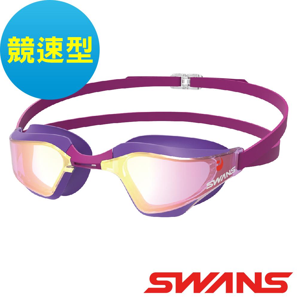 【SWANS 日本】專業競速型泳鏡SR-72MPAF桃紅(防霧/抗UV/可調式鼻墊)