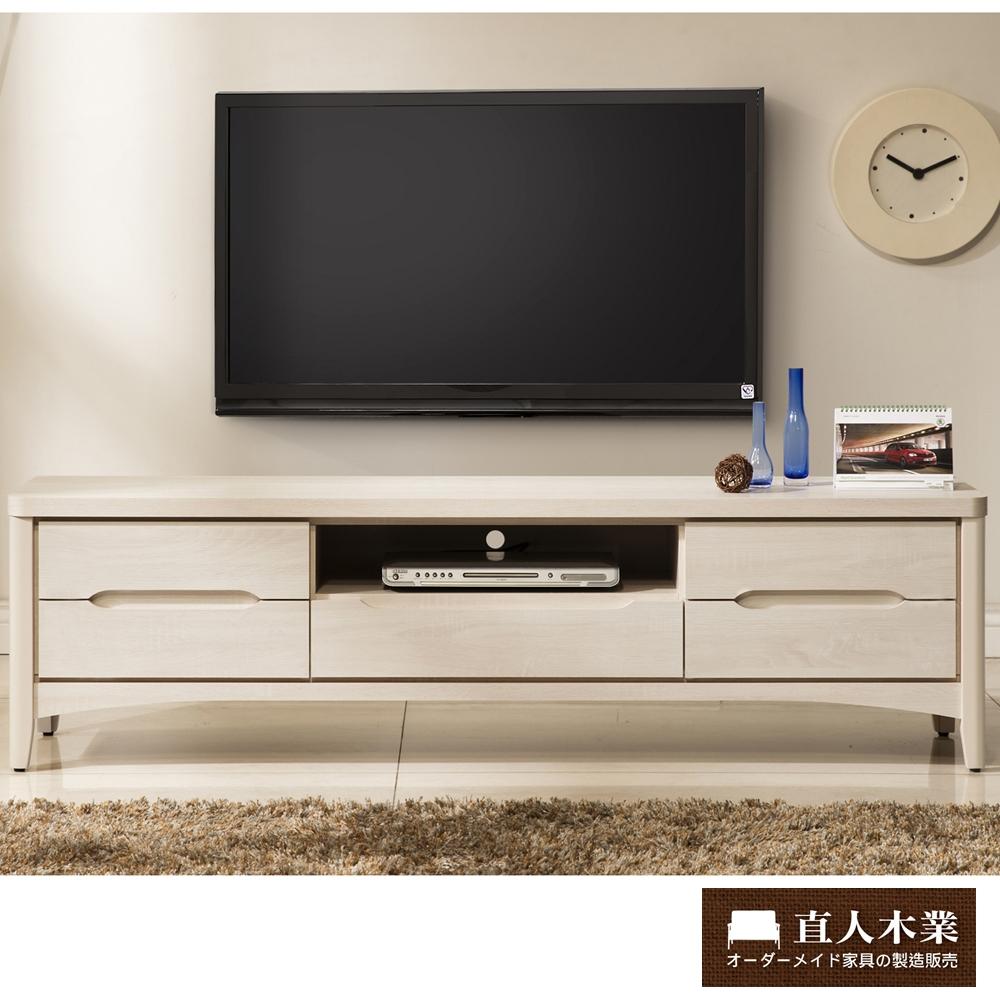 日本直人木業-COCO白橡172CM電視櫃(172x40x49cm)