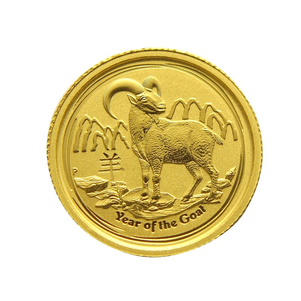 澳洲生肖紀念幣-澳洲2015羊年生肖金幣(1/20盎司)