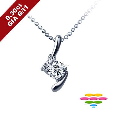 彩糖鑽工坊 GIA鑽石 30分 G/I1 1EX車工 鑽石項鍊