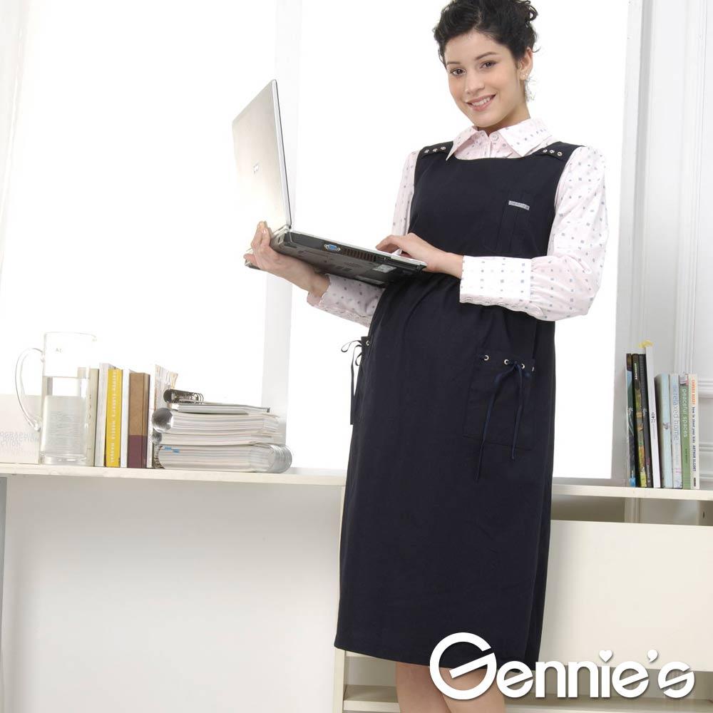 【Gennie's奇妮】防電磁波工作服-圓領式背心洋裝GQ42