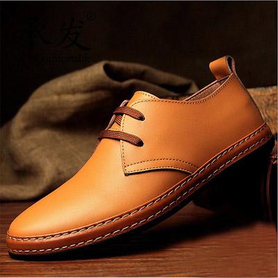 美國熊 透氣牛皮 橡膠大底 輕量舒適 簡約休閒皮鞋