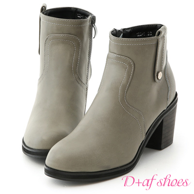 D+AF 女爵風格.側圓釘設計中跟短靴*灰