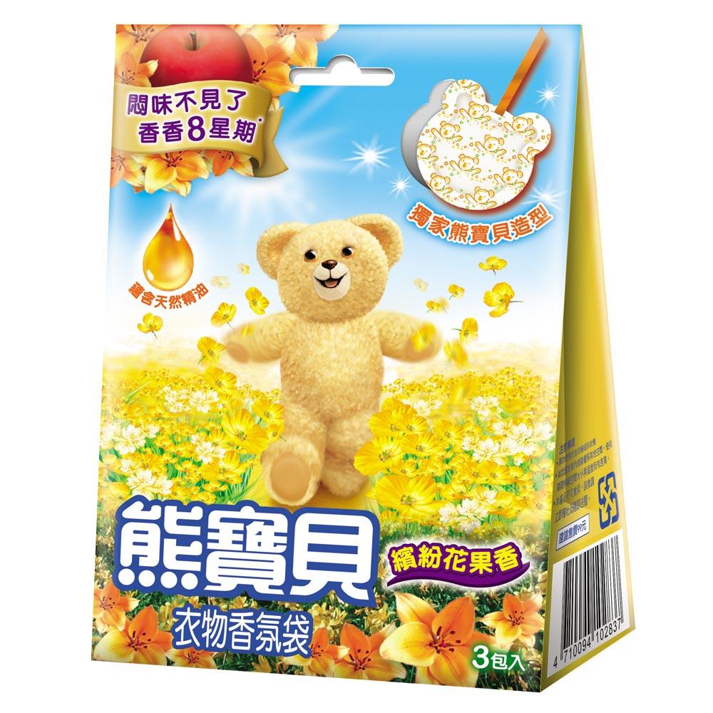 熊寶貝 衣物香氛袋繽紛花果香(7g x 3入)
