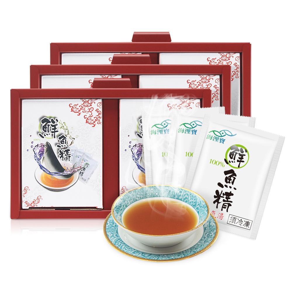 海浬寶 香醇濃郁 元氣湯 禮盒3入組(10包/盒)