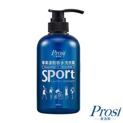 普洛斯Prosi 專業運動香水洗衣精500mlx1入(海洋木香調)