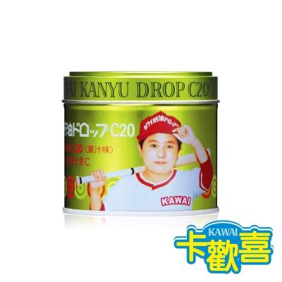 KAWAI卡歡喜 健康肝油球(C添加)-180粒/罐 到期日 2020.03.06