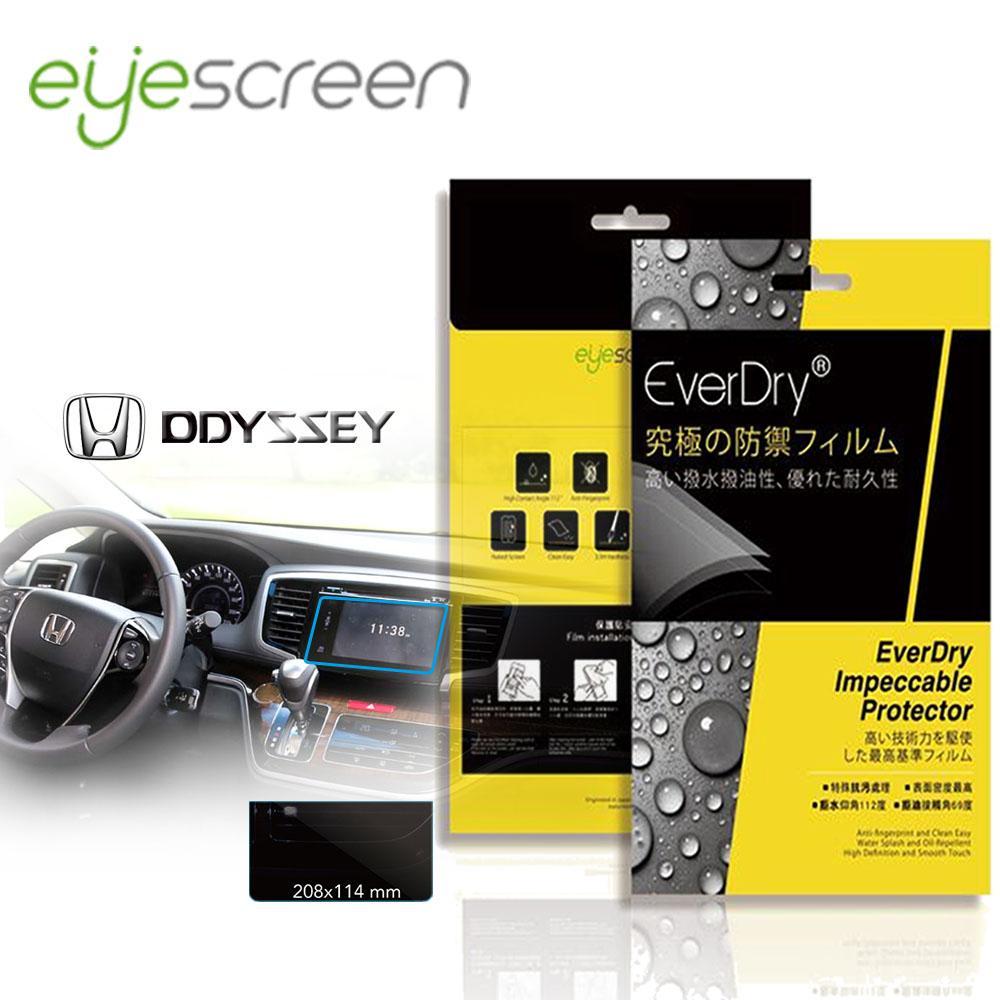 EyeScreen HONDA ODYSSEY PET 車上導航螢幕保護(無保固)-8H