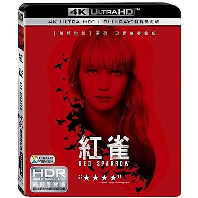 紅雀 UHD+BD 雙碟版 藍光  BD
