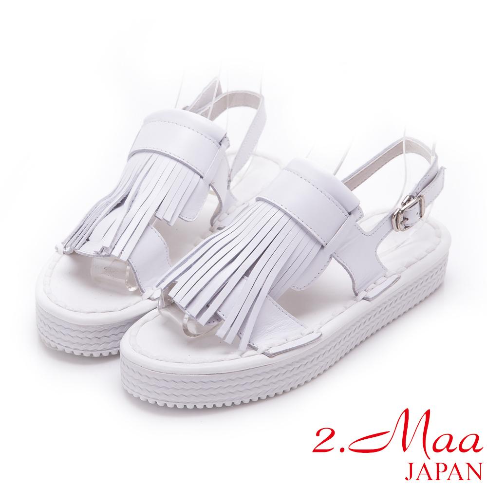 2.Maa-獨家設計流蘇荔枝紋牛皮休閒涼鞋-白
