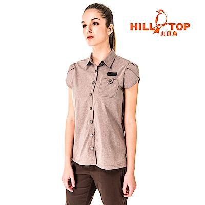 【hilltop山頂鳥】女款吸濕排汗抗UV彈性短袖襯衫S06F57-堅果咖啡