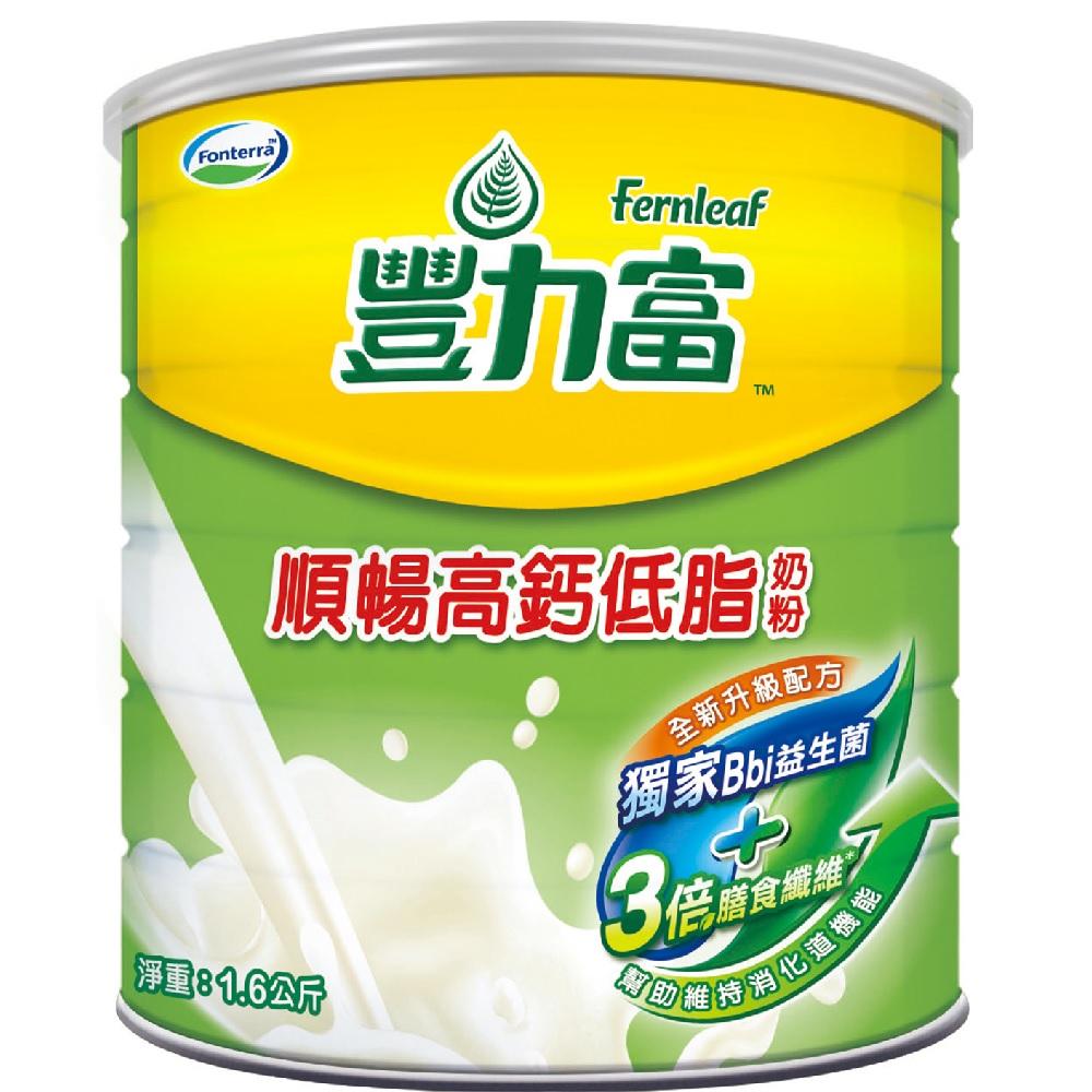 豐力富 順暢高鈣低脂奶粉(1600g)