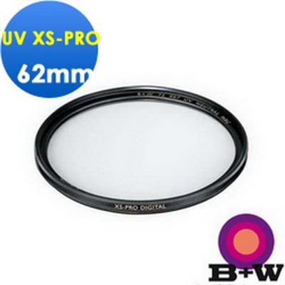 B+W XS-PRO UV-Haze MRC Nano(62mm)超薄奈米鍍膜保護鏡
