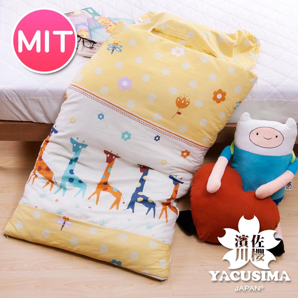 日本濱川佐櫻-歡樂世界純棉冬夏兩用兒童睡袋