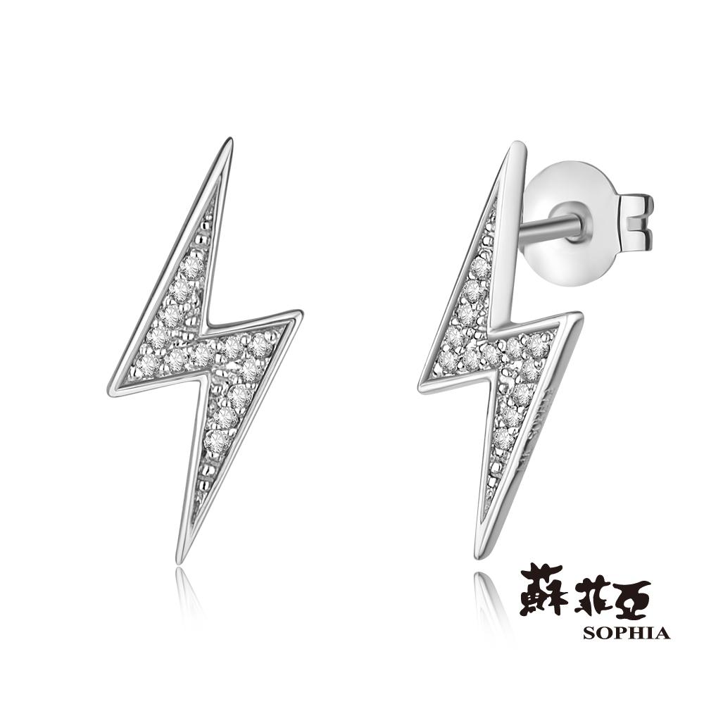蘇菲亞SOPHIA - 閃電造型0.09克拉鑽石耳環